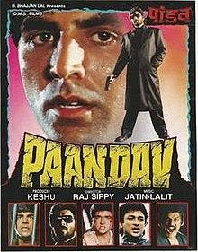 Paandav-1995.jpg