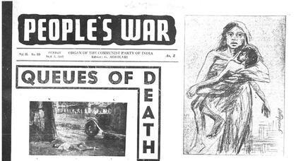 PeoplesWar Sept1943.jpeg
