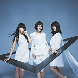 Triangle (Perfume album) - Image: Perfume Tri CD