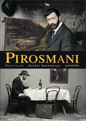 Pirosmani (film) - Image: Pirosmani film poster