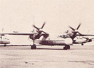 Operation Poomalai - An-32s of the Indian Air Force taxiing for take-off from Bangalore during Operation Poomalai.