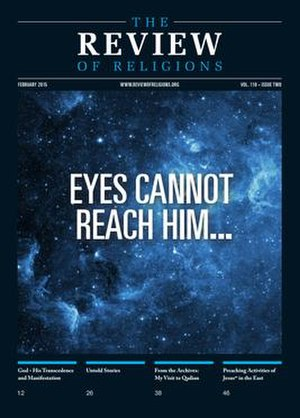 Review of Religions - The Review Of Religions - February 2015 Cover (Volume 110, Issue 2)