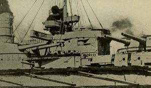 SMS Helgoland - Image: SMS Helgoland bridge