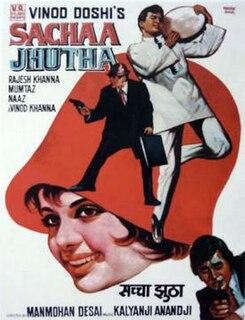 <i>Sachaa Jhutha</i> 1970 film by Manmohan Desai