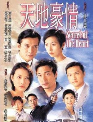 Secret of the Heart - Image: Secretofthe Heart