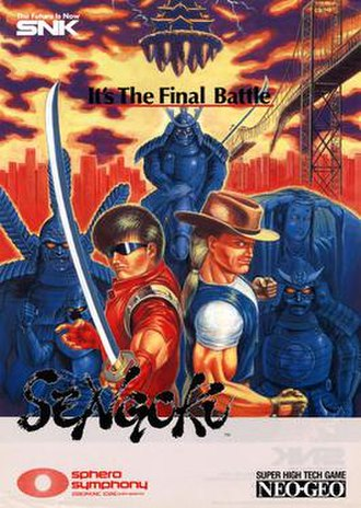 Sengoku (1991 video game) - North American Arcade flyer