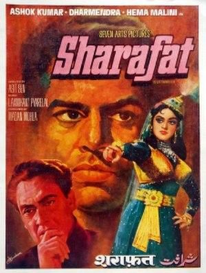 Sharafat - Film poster