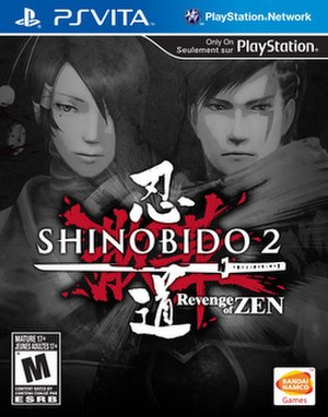 Shinobido 2: Revenge of Zen - Image: Shinobido 2 cover