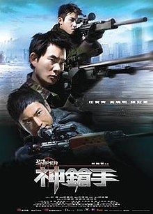 The Sniper (2009) Videobb Streaming