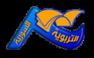 Syrian Education TV - Image: Syria Education Channel Logo