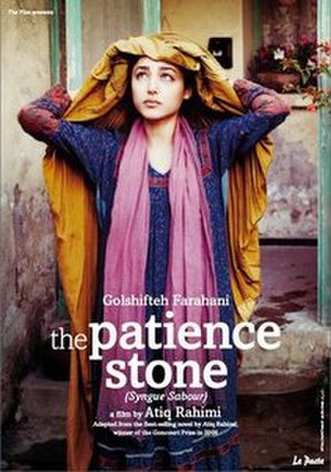 The Patience Stone (film) - Image: The Patience Stone (film)