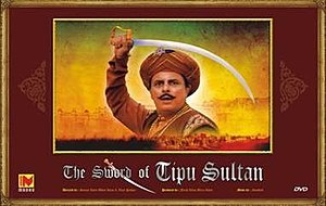 tipu sultan serial music free download