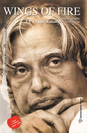 Wings of Fire - Book cover for A P J Abdul Kalam's Wings of Fire.