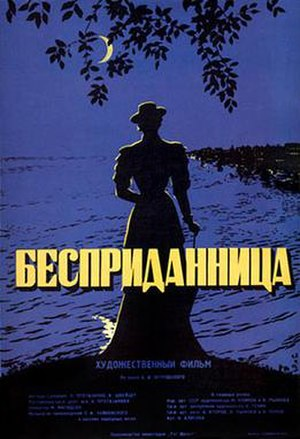 Without a Dowry (1937 film) - Nina Alsiova as Larisa Ogudalova