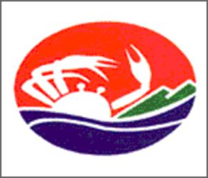 Yeongdeok County - Image: Yeongdeok logo