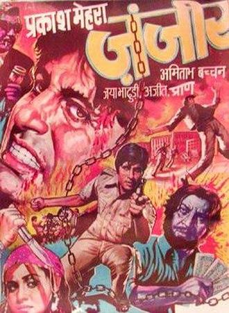 Zanjeer (1973 film) - Film poster
