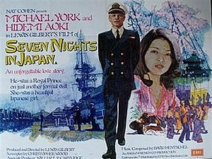 Seven Nights in Japan - Original British Quad poster