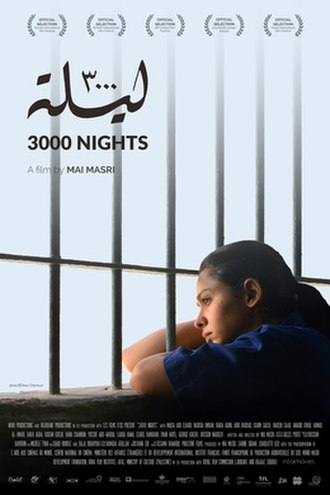 3000 Nights - Film poster