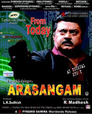 Arasangam - Image: Arasangam Poster
