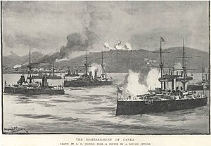 International Squadron bombarding Chania, 21 February 1897.