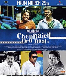Chennaiyil Oru Naal Movie poster.jpg