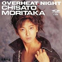 chisato moritaka the singles rar