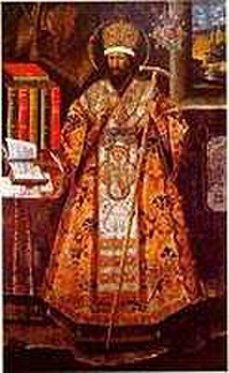 Dimitry of Rostov - Image: Dimitrij of Rostov