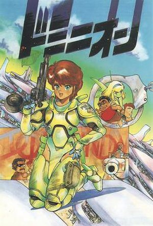 Dominion (manga) - Image: Dominion manga issue 1