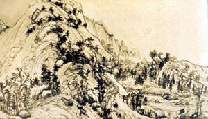 1350s in art - Huang Gongwang, Dwelling in the Fuchun Mountains,  c. 1350
