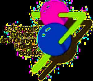 Eurovision Song Contest 1987 - Image: ESC 1987 logo