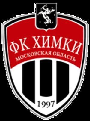 FC Khimki - Image: Fckhimkiforwiki