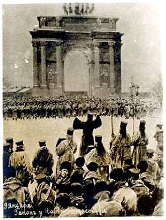 Bloody Sunday (1905) - Crowd of petitioners, led by Father Gapon, near Narva Gate, St. Petersburg