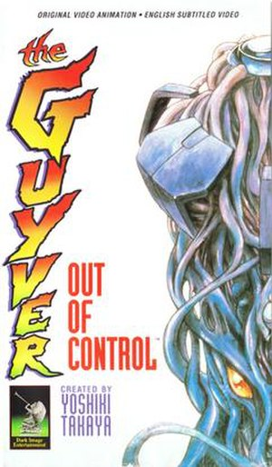 Bio Booster Armor Guyver - Cover of the US/Canada release of Guyver: Out of Control OVA VHS tape. Released by L.A. Hero.