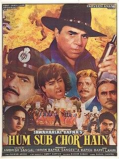 Ham Sab Chor Hain (1995 film).jpg