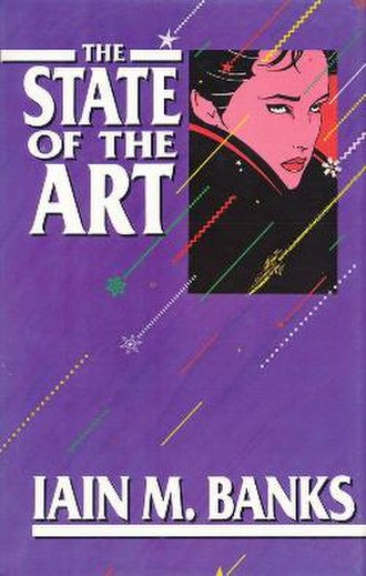 The State of the Art - First edition