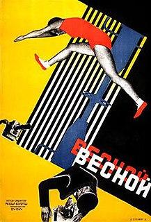 <i>In Spring</i> (1929 film) 1929 film by Mikhail Kaufman