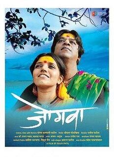 <i>Jogwa</i> 2009 Indian film