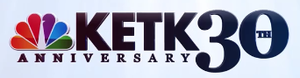 KETK-TV - Special logo used during KETK's 30th anniversary in March 2017.