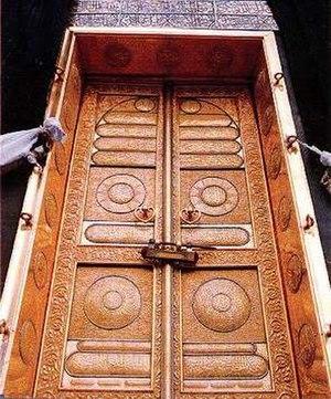 Ahmad bin Ibrahim Badr - Gold door set made by Ahmad bin Ibrahim Badr