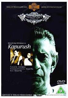 <i>Kapurush</i> 1965 Indian film