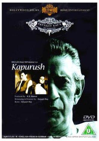 Kapurush - DVD cover for Kapurush