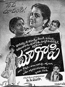 Tenali Ramakrishna (film) - WikiVisually