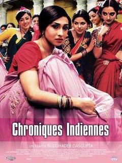 <i>Mondo Meyer Upakhyan</i> 2002 Indian film