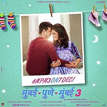 mumbai pune mumbai movie video songs free download