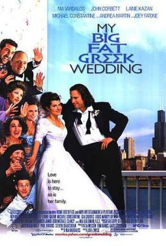 My Big Fat Greek Wedding - Theatrical release poster
