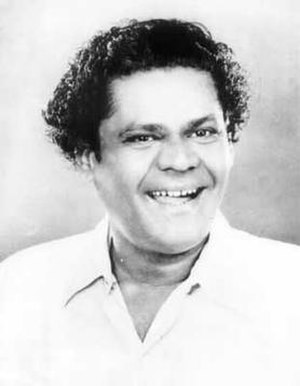 N. S. Krishnan - Image: N. S. Krishnan
