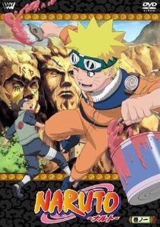 Naruto (season 1) - Image: Narutofirstdvd