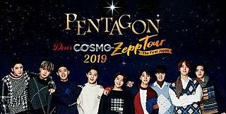 Dear Cosmo Tour concert tour by Pentagon