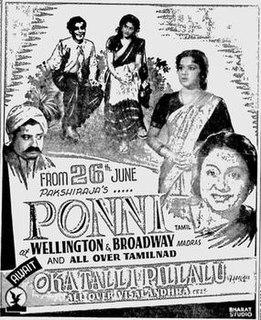 <i>Ponni</i> (1953 film) 1953 film by C. S. Rao