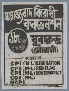 Communist Organisation of India (Marxist–Leninist)